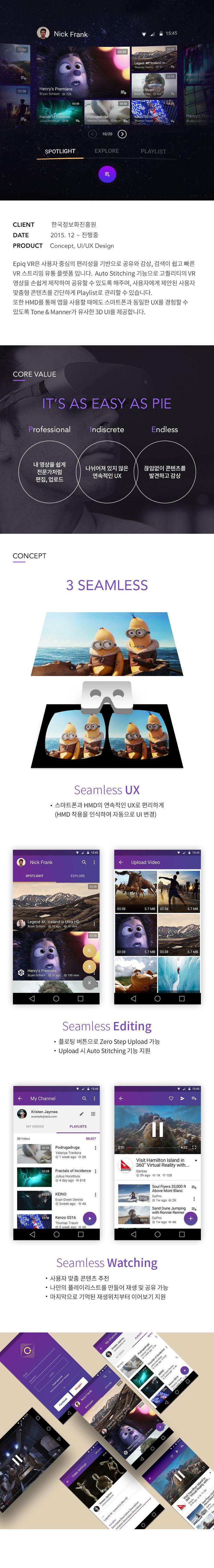 Epiq VR App on Behance