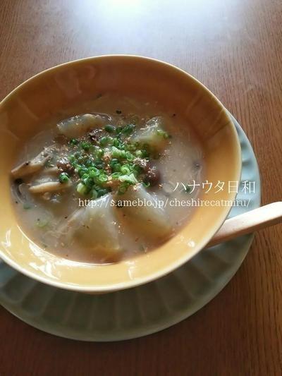 冬瓜とホタテのミルクスープ by miruさん | レシピブログ - 料理ブログ ...