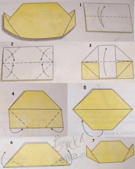 Шапка оригами из бумаги