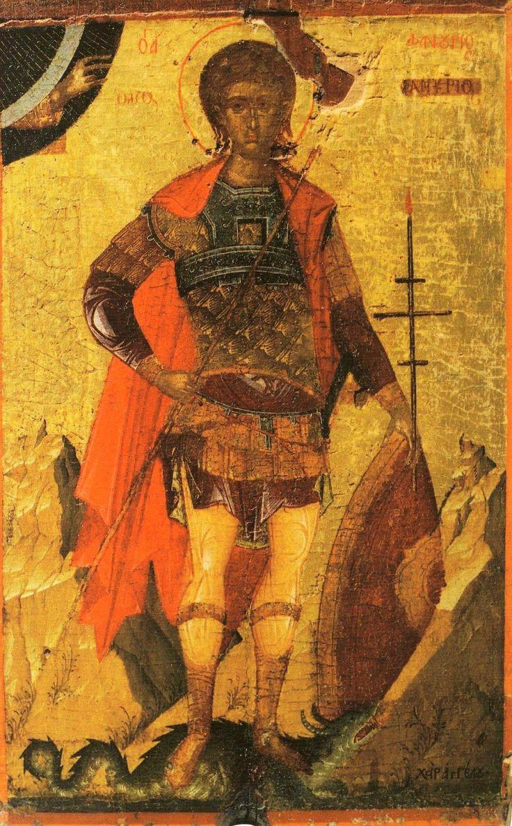 Άγιος Φανούριος [St Phanourios] icon