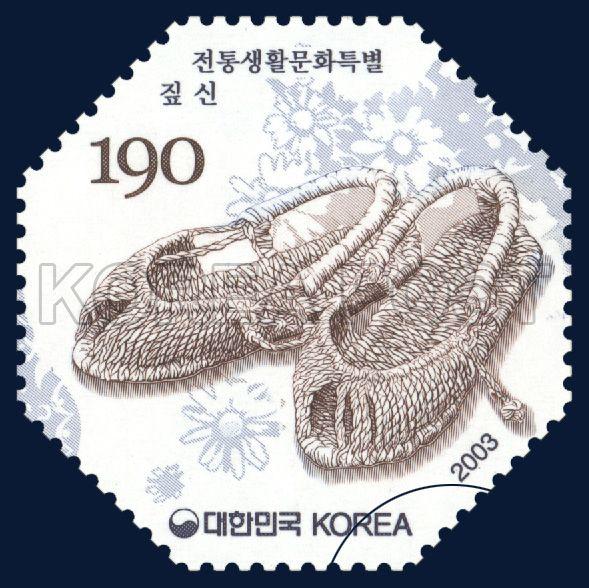 Traditional Culture Special (1st), jipsin, traditional culture, black, white, 2003 03 19, 전통 생활문화 특별(첫번째묶음), 2003년 03월 19일, 2317, 짚신, postage 우표