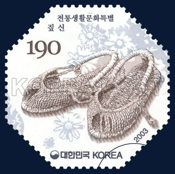 Traditional Culture Special (1st), jipsin, traditional culture, black, white, 2003 03 19, 전통 생활문화 특별(첫번째묶음), 2003년 03월 19일, 2317, 짚신, postage 우표