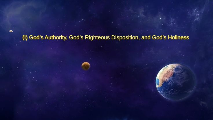 """God's Utterance """"God Himself, the Unique VII"""" (Part One) 