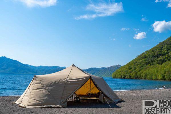 千歳市支笏湖モラップキャンプ場を満喫するための徹底ガイド 2020年最新版 Possibility Laboポジラボ 北海道 キャンプ テント キャンプ