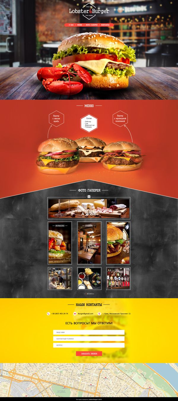 Unique Web Design, Lobster & Burger via @marcos234melo #WebDesign #Design #Burger