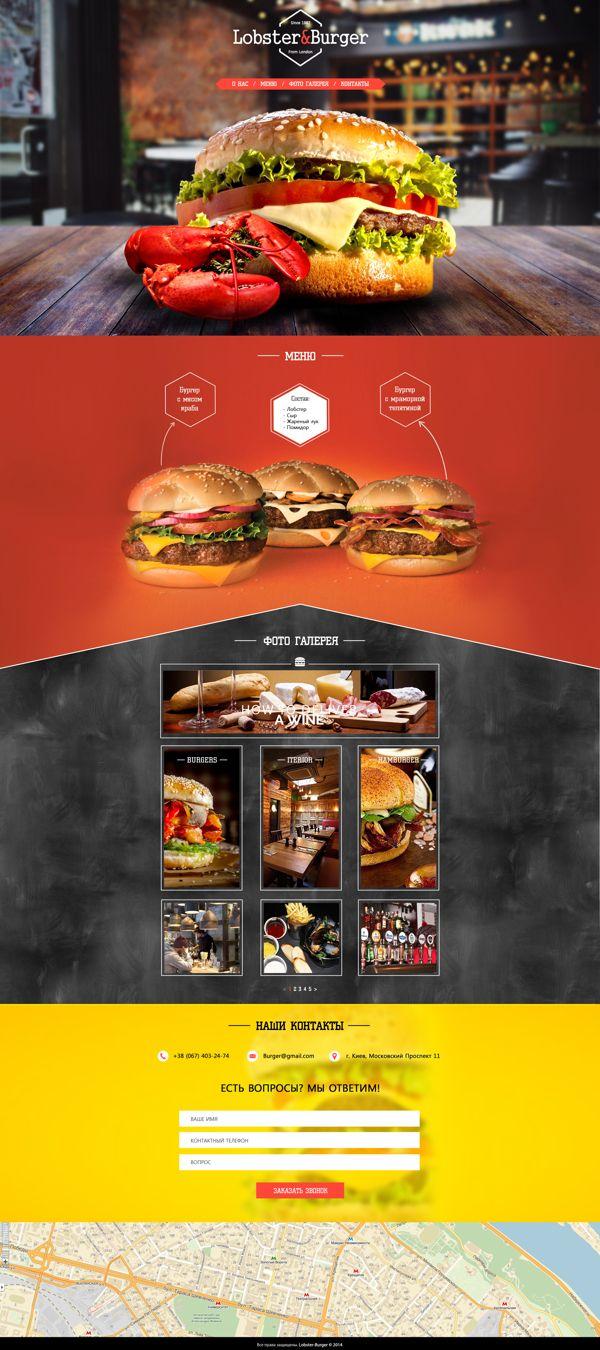 Unique Web Design, Lobster & Burger via @marcos234melo #WebDesign #Design #Burger