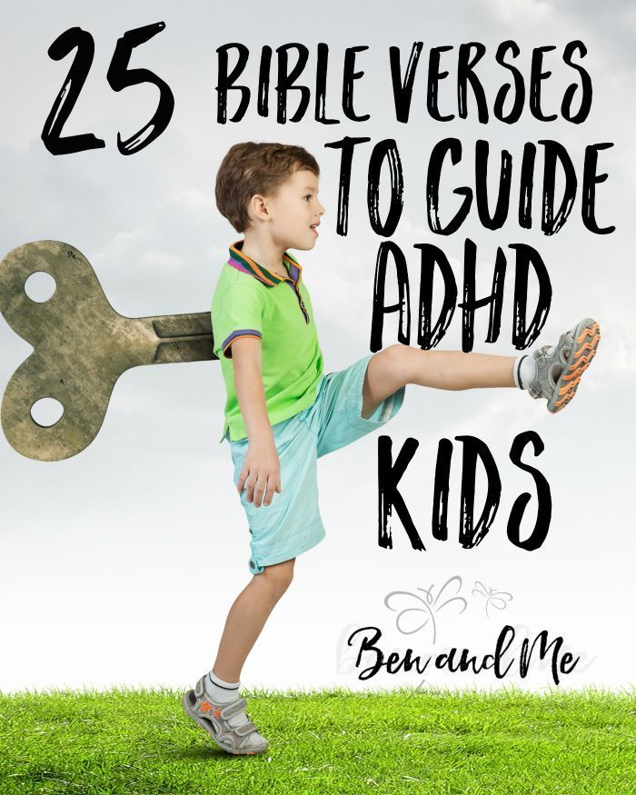 Here are a few Bible verses you can use with your ADHD kids to help guide them and counter some of the negative behaviors.