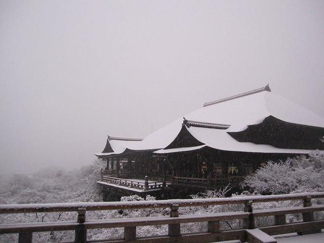 Kiyomizu Temple