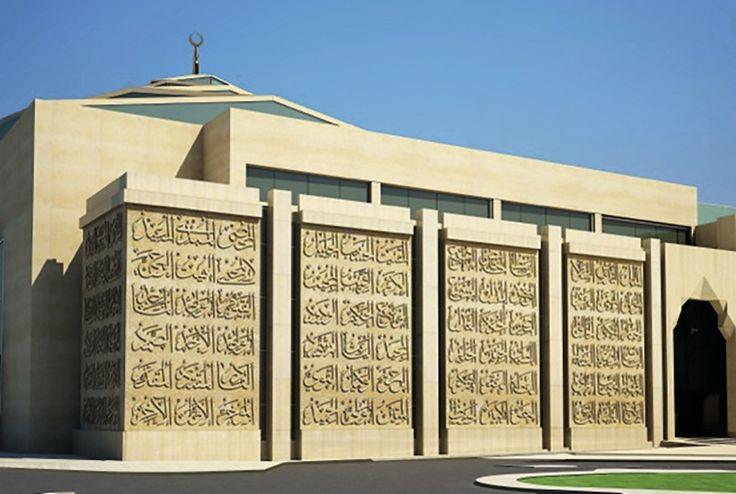 Al Aziz Mosque - Abu Dhabi - UAE