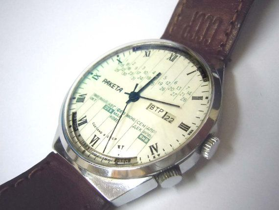 Rare Ussr Russian Perpetual Calendar Watch By by ThisArtGallery