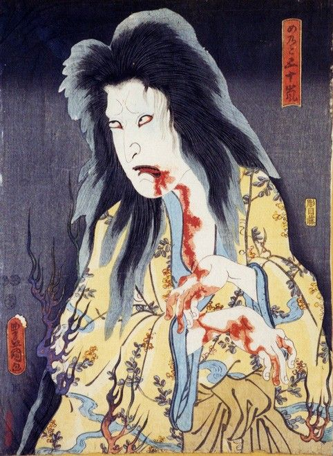 日本画や浮世絵には、数多くの幽霊が描かれてきました。世に広く知られた絵師たちも、幽霊やお化けの絵を手がけています。じんわり怖さが込み上がるものから、ひと目ですくみ上がる恐怖あふれるもの、どれもこれも、怖いもの見たさでついつい目が引き寄せられ…