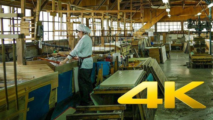 Tenjin Washi Factory - Uchiko - 天神産紙工場 - 4K Ultra HD 🎑 🍂 🇯🇵