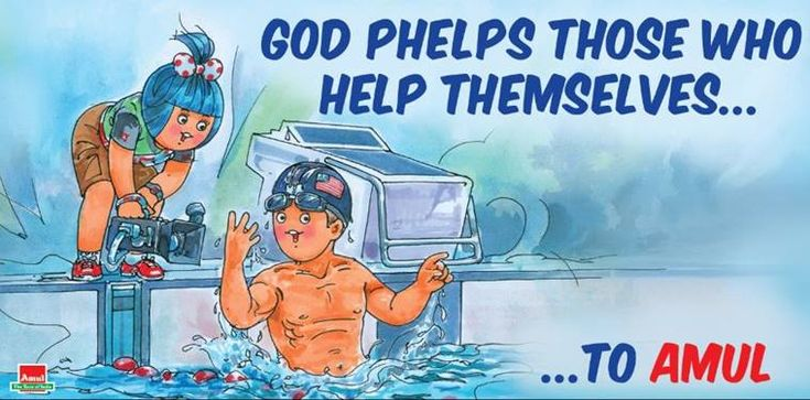 amul-god-phelps-those-who-help-themselves-advertisement