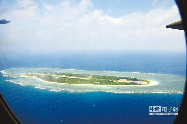 Ma now Gordon Taiping Island hopping US