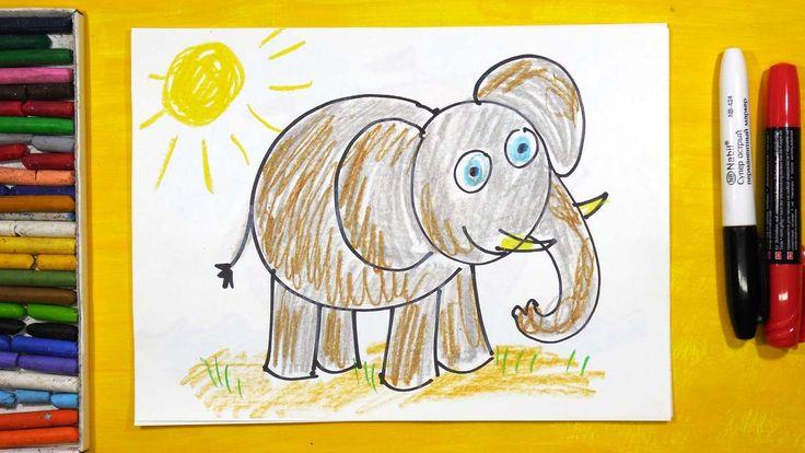 Как нарисовать Слона. Урок рисования для детей от 3 лет, РыбаКит