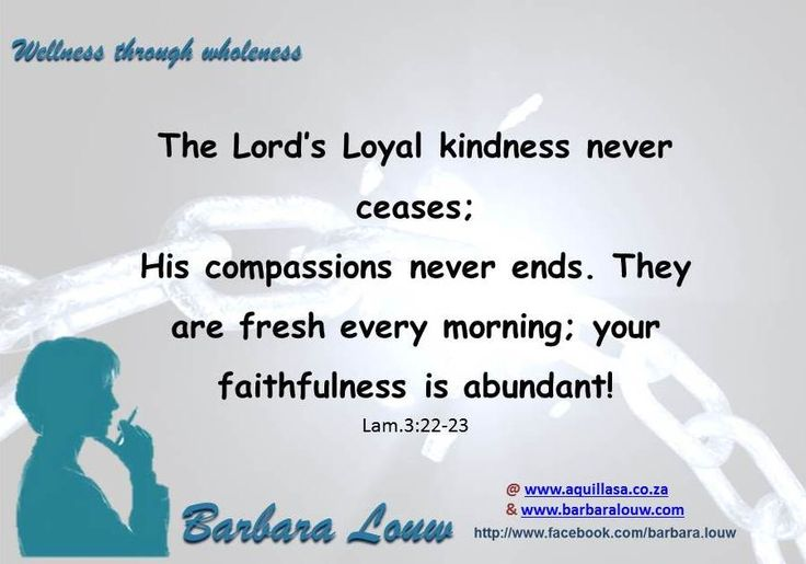 God's kindness