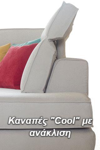 #Επιπλα απο την Sofa.gr #Καναπεδες με #ανακλιση  https://sofa.gr/blog/kanapedes-me-anaklisi