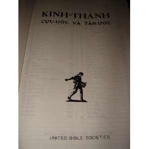 Vietnamese Bible 53V - UBS - 1990 / Kinh-Thanh / Printed in Korea   $69.99