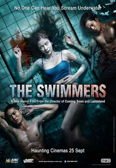 Peliculas de terro 2014 - The Swimmers