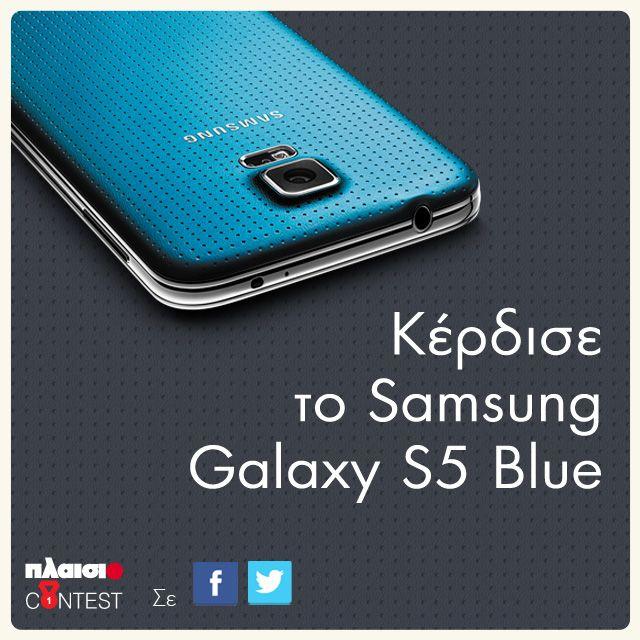 Samsung Galaxy S5 #Plaisio #Πλαίσιο #contest #Samsung #smartphone