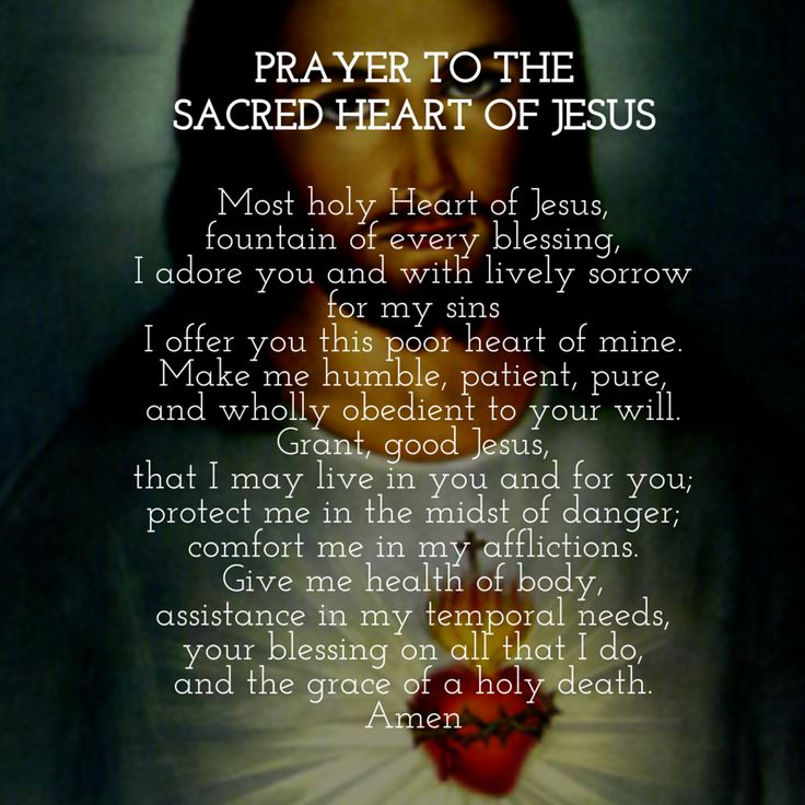 Prayer to the Sacred Heart of Jesus - Today, June 3, is the Feast Day of the Sacred Heart of Jesus.