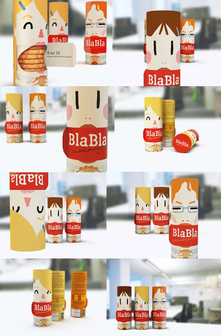 Here's a better pin for Blabbermouth Biscuit #branding #packaging #marketing PD