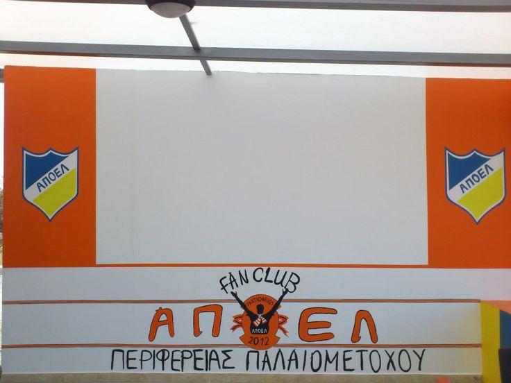 Apoel Wall Art