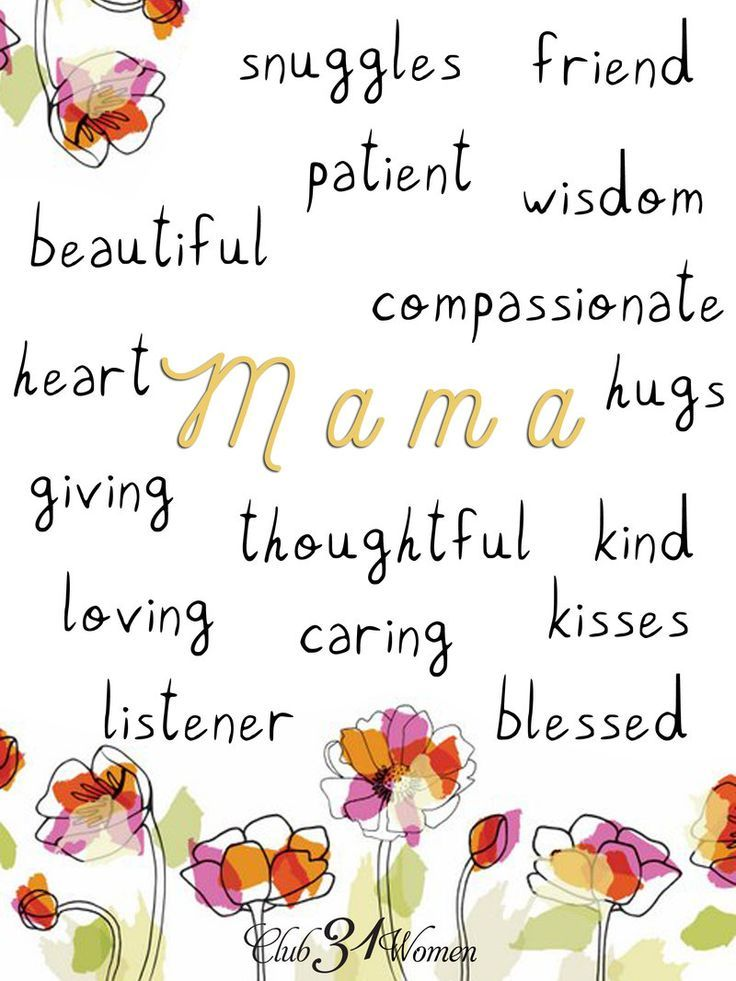 Best love Sayings & Quotes    QUOTATION – Image :    Short love quote – Description  FREE Printable! What does a mom want more than anything? Not extravagant presents, big speeches, or fancy brunches. Mostly she wants to know she is loved and appreciated! A Gift of Love for You,...