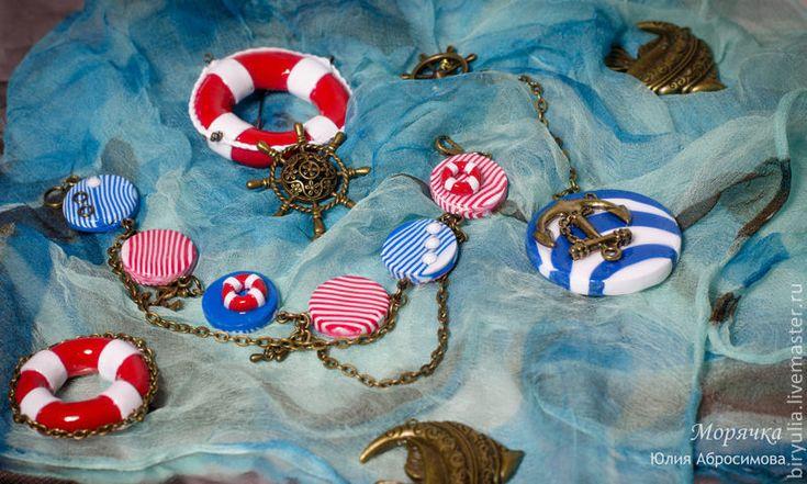 """Купить Браслеты """"Морячка"""" - море, пляжный сезон, яхта, морячка, синий цвет, морской стиль"""