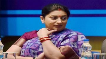 Irani dropped from BJP panel - read complete story click here.... http://www.thehansindia.com/posts/index/2015-03-13/Irani-dropped-from-BJP-panel-137031