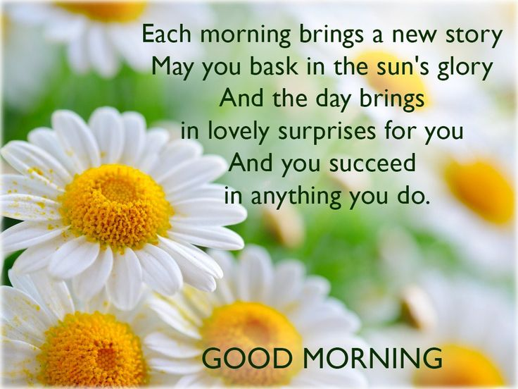 Good morning msg card good morning quotes inspirational m4hsunfo
