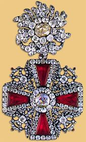 Peter left all of the pieces used in the coronation ceremony to the Diamond Fund, as well as many important pieces of 15th, 16th and 17th century jewelry. The pieces were housed in a special secure room in the Winter Palace in St. Petersburg, first called the Renteria, and subsequently called the Diamond Chamber.