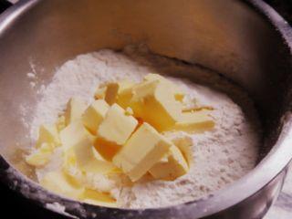 Masa de tarta salada: es muy fácil de hacer y riquísima! además se la puede…