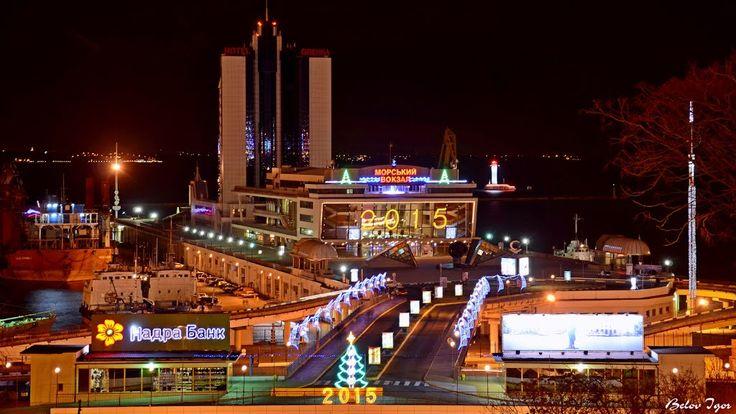 Одесса. Ночные огни морского вокзала...