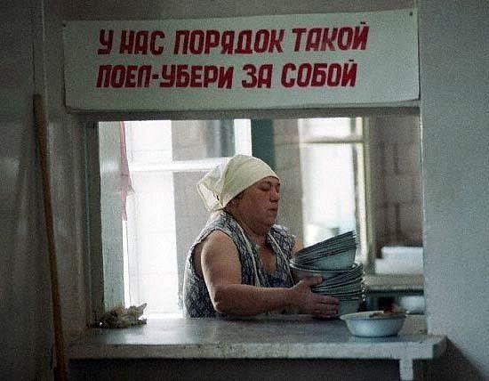 СССР в фотографиях   Блогер vassa_j на сайте SPLETNIK.RU 16 ноября 2013…