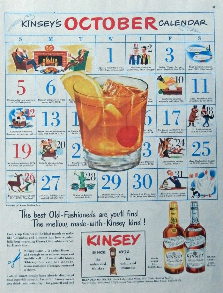 Art Calendar Magazine : Best vintage old advertisements illustrations art