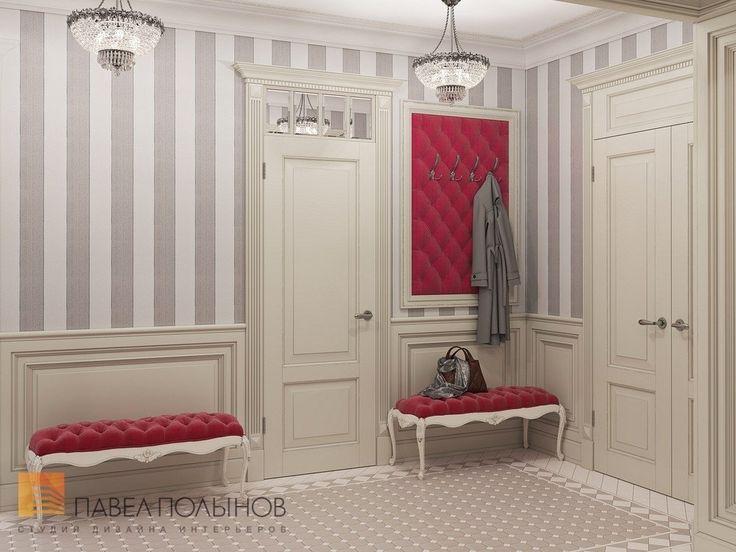 Фото: Прихожая - Интерьер шестикомнатной квартиры в классическом стиле, Малый пр. П.С., 160 кв.м.