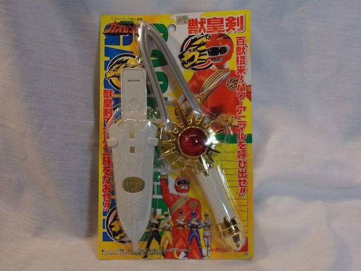 Power Rangers Wild Force GaoRanger Crystal Saber Beast King Sword YUTAKA #Yutaka