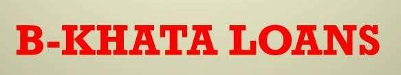 #bkhata home loans in bangalore from www.bangaloreonlineloans.com