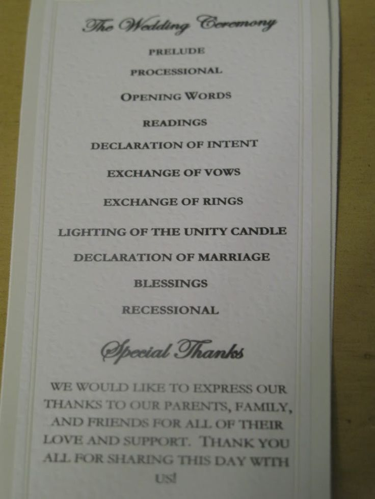 one page wedding program