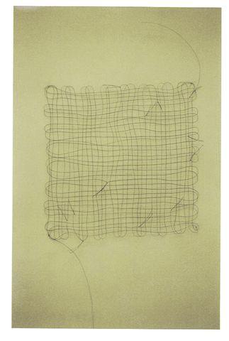 mona hatoum essay Mona hatoum light sentence 1992, galvanised wire mesh lockers, electric  motor and light bulb, 198 x 185 x 490, centre pompidou, musée.