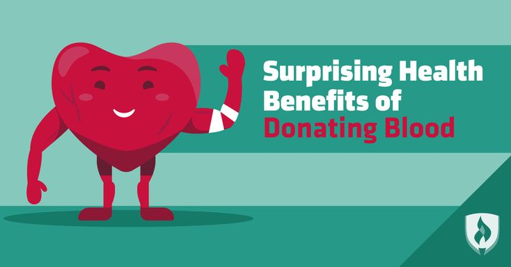 benefits of donate blood essay Faq: why blood is needed why is blood important  people of almost any age can donate for themselves, especially prior to surgery or a medical procedure.