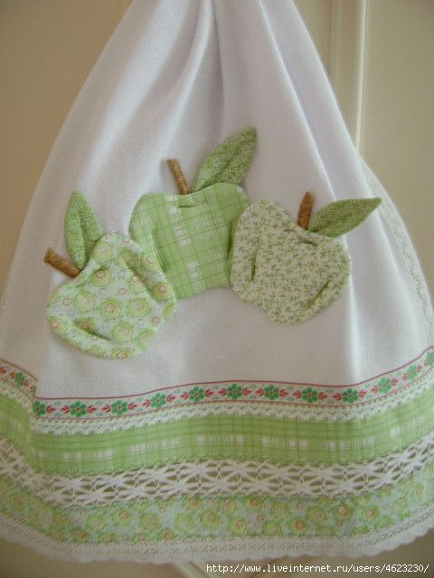 Apples Tea Towel:
