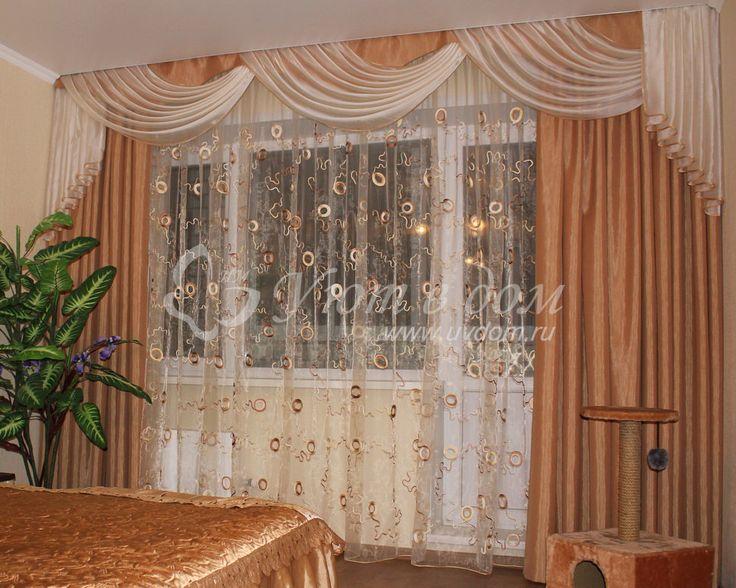"""Комплект штор """"Стефания"""" Длина по карнизу: от 3 до 3,5м, высота - 2,6м.Ткань - портьерная + полуорганза или микровуаль. Отделка - косой бейкой"""
