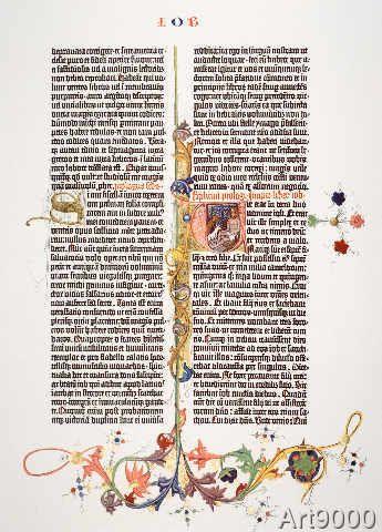 Johannes Gutenberg - Gutenberg-Bible, Initials S and U