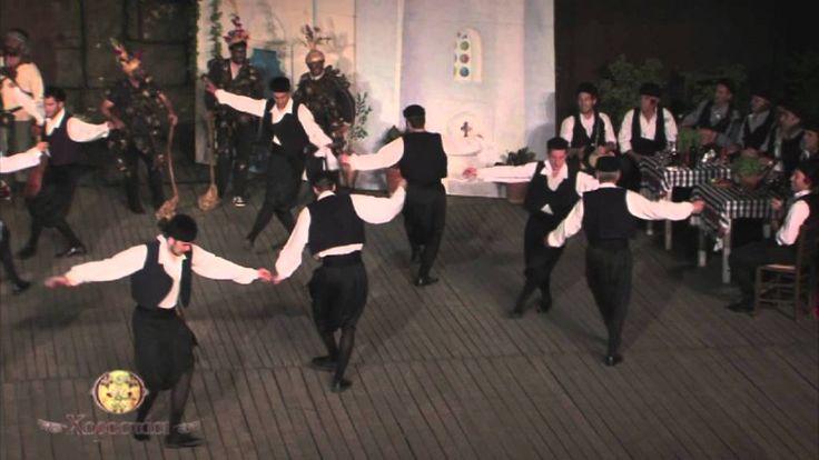 Απτάλικος, Λέσβος (Χοροστάσι)