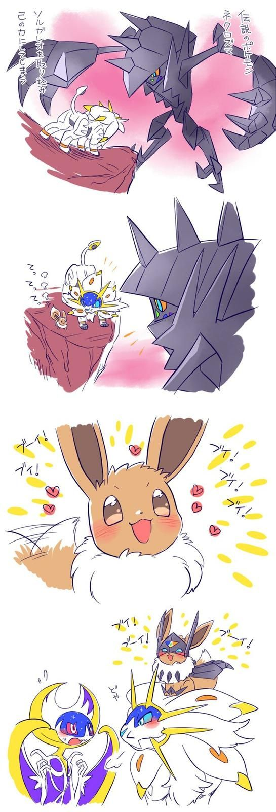 Necrozma's Newest Form. This is adorable X3