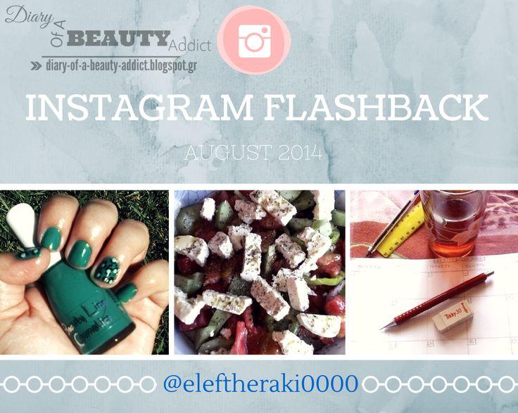 Instagram Flashback:August {2014}