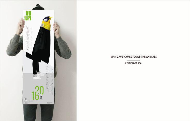 Studio Volpi art calendar 2016