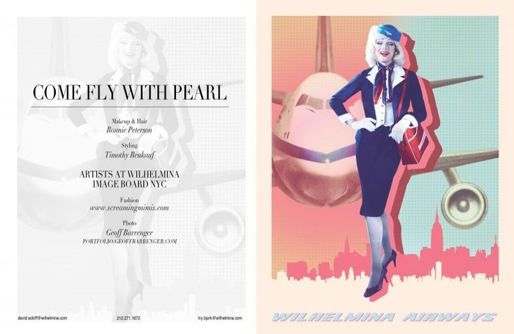 Wilhelmina Artists Presents The Transformation of Pearl